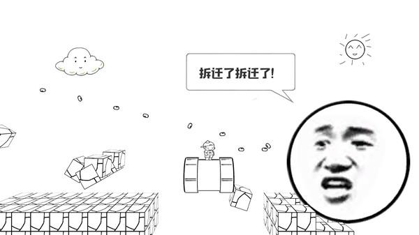 麦斯历险记中文版