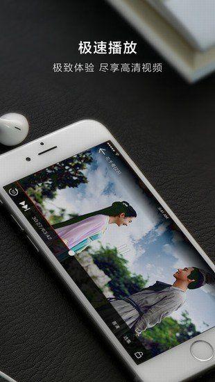 玖玖玖影院手机版