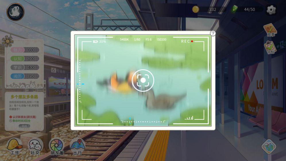 生活模拟器下载-攻略-激活码-生活模拟器安卓/ios/pc版-飞翔游戏库