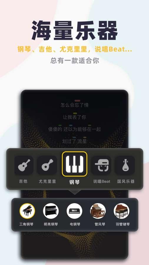 唱鸭APP下载-唱鸭软件手机下载-唱鸭安卓版/苹果版/电脑版安装-飞翔软件库