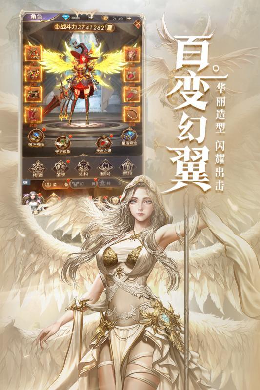堕落的皇家圣女汉化版