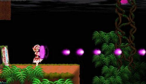 爱丽丝与幻惑的魔窟迷宫精修汉化版