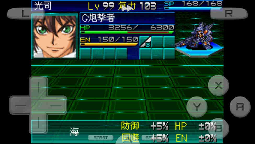 超级机器人大战K硬盘版