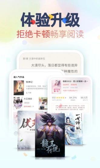 婷阅中文网最新版