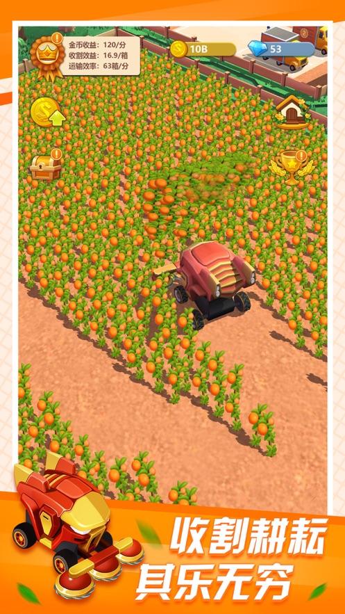 老王的青草地V1.0 苹果版