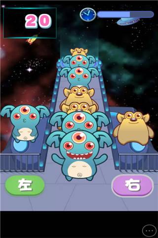 星际防御队