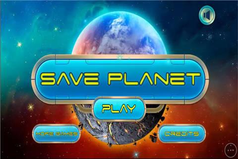 拯救星球计划
