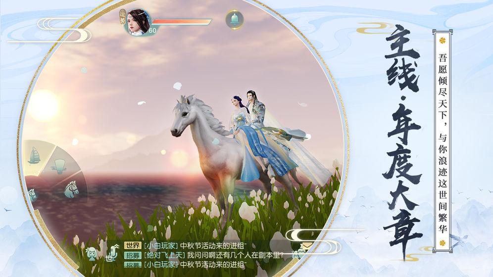 花与剑手游-花与剑手机版下载-花与剑安卓/苹果/电脑版-攻略-兑换码-飞翔游戏库