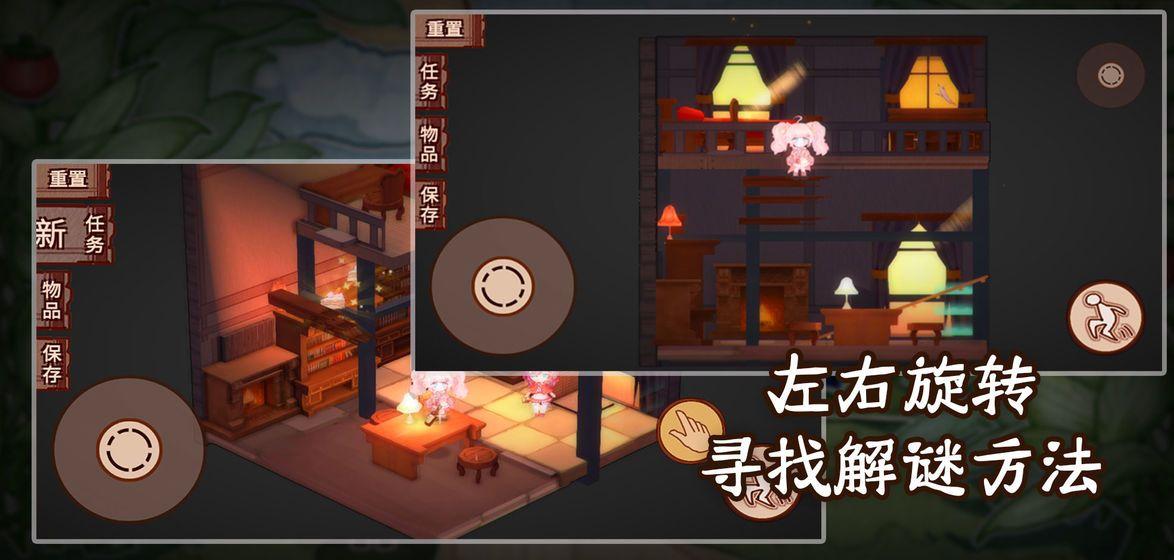 折叠童话V1.0 安卓版