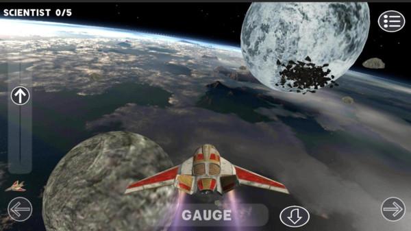宇宙飞船模拟器2020V1.6 安卓版截图1