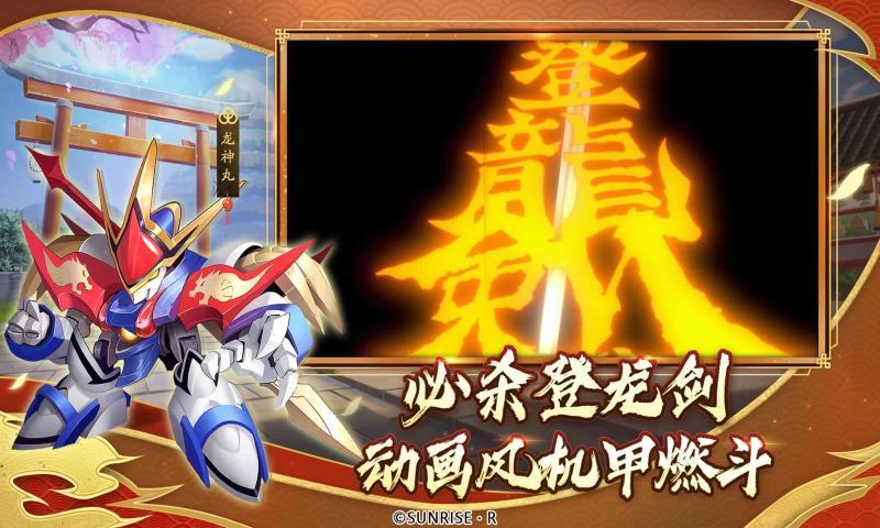 魔神英雄传下载-魔神英雄传手游安卓版/苹果版/电脑版-礼包-攻略-飞翔游戏库