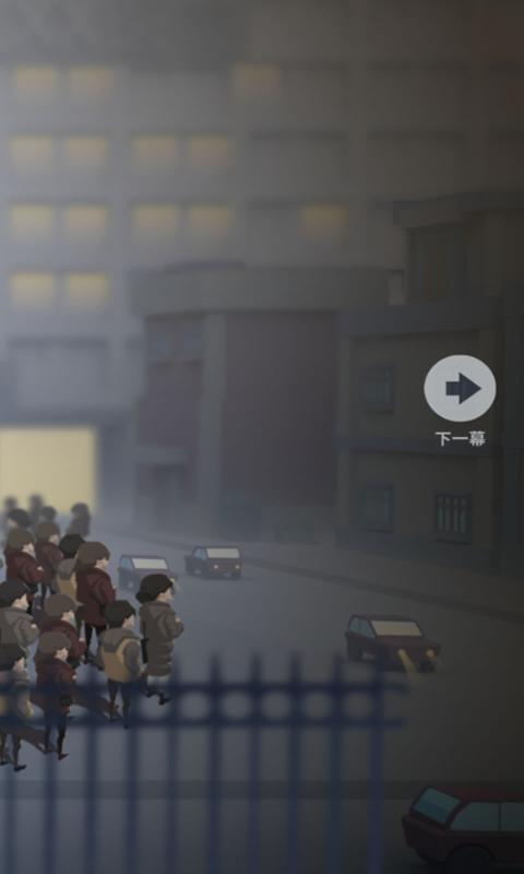「逆行者正式版」逆行者手游下载-逆行者安卓/苹果/电脑版安装-飞翔游戏库