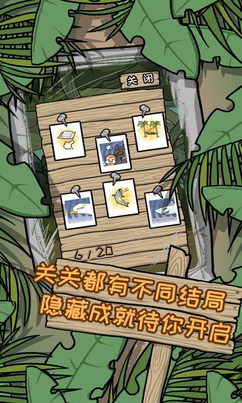 荒岛逃脱逃离医院2下载-荒岛逃脱逃离医院2手游安卓/苹果/电脑版安装-飞翔游戏库
