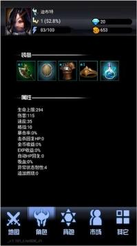 大魔王之塔V1.0 苹果版