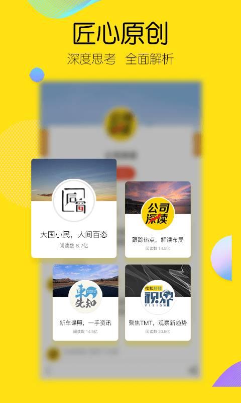 搜狐新闻手机版-搜狐新闻下载-搜狐新闻安卓/苹果/电脑版-飞翔软件搜狐新闻下载