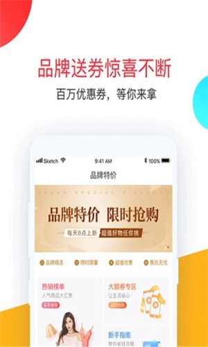 简易淘购V1.2.10 安卓版