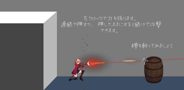 薇薇与魔法之岛全CG存档版