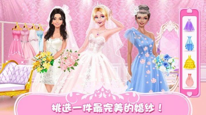公主换装婚纱设计V1.3 安卓版