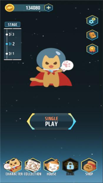 超神猫咪人V0.1 安卓版