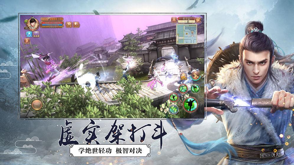 九阴V17.0.0 草花版
