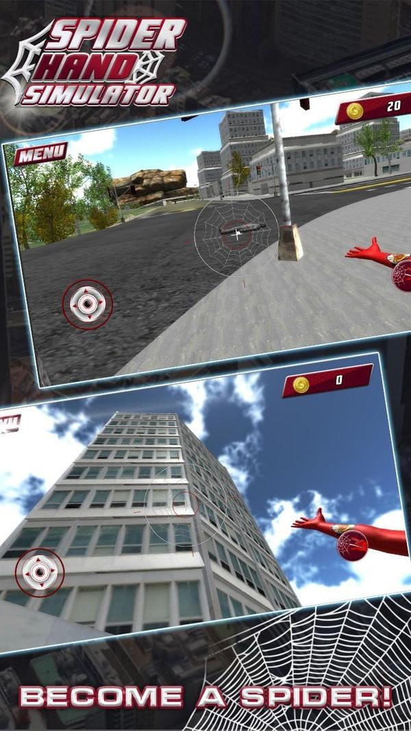 蜘蛛手模拟器V1.6 安卓版