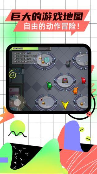 太空杀V1.0 安卓版
