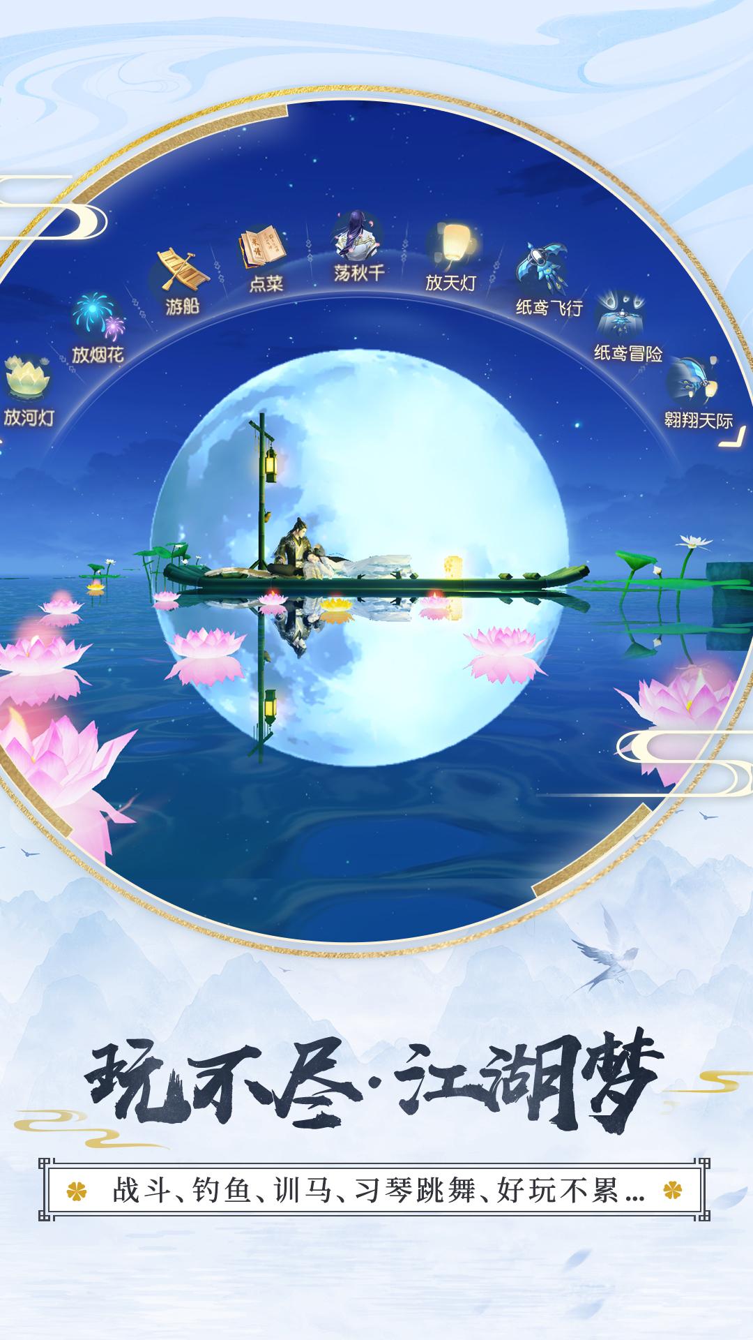 花与剑V1.3.0 安卓版