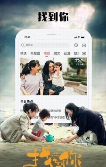 最新二日韩区在线观看
