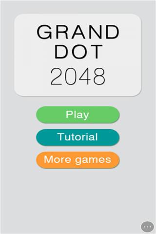 骰子2048