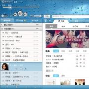 酷狗音乐2012旧版 V7.3.10 万博手机客户端版