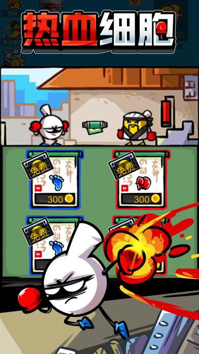 热血细胞游戏下载-热血细胞手机版-热血细胞安卓/苹果/电脑版-飞翔游戏库