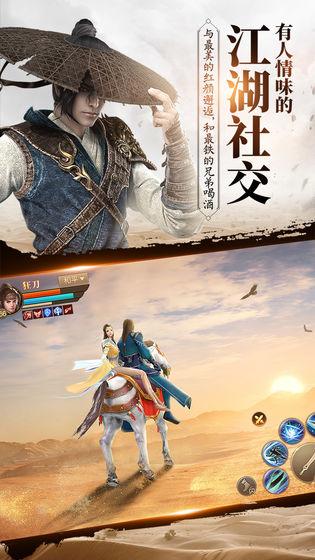 刀剑斗神传V1.14.0 内购版