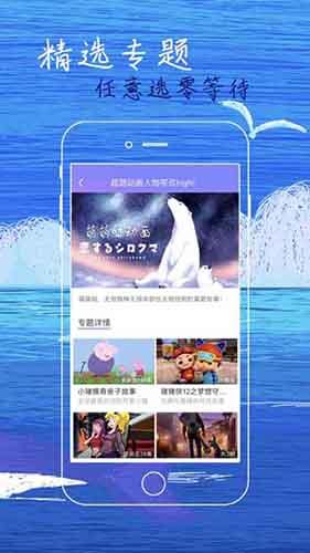 日本高清mv视频在线观看
