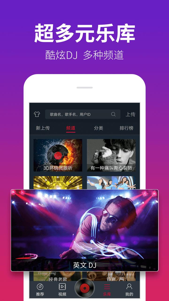 DJ多多软件下载-DJ多多App-DJ多多安卓版/iOS版/PC版-飞翔软件DJ多多下载