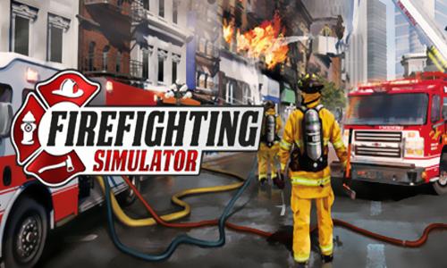 52z飞翔网小编整理了【模拟消防英豪·游戏合集】,提供模拟消防英豪免安装中文绿色版、模拟消防英豪完美破解版/全dlc整合版/未加密版下载。这是一款非常逼真的消防员工作模拟类游戏,玩家扮演美国某个大型城市消防队中的一员,完成各种情况下的灭火消防任务,真实的消防模拟游戏,使用各种还原现实的消防工具。