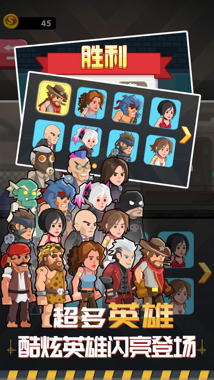 绝地枪王游戏-绝地枪王下载-绝地枪王安卓/苹果版/电脑版-礼包-攻略-飞翔游戏库