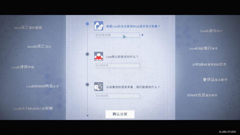 全网公敌手游-全网公敌下载-全网公敌安卓/苹果/电脑版-激活码-攻略-飞翔游戏库