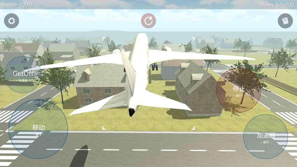 好岛正式版-好岛手游下载-好岛手游安卓版/苹果版/电脑版安装-飞翔游戏好岛下载