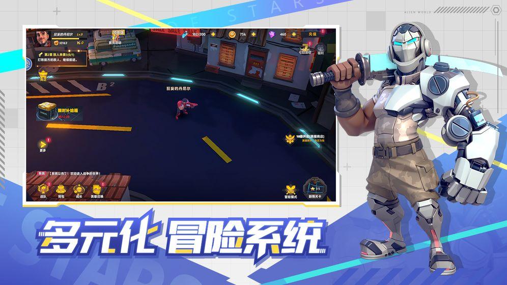 星空时代游戏-星空时代安卓版/IOS版/PC版安装下载-攻略-激活码-飞翔游戏库