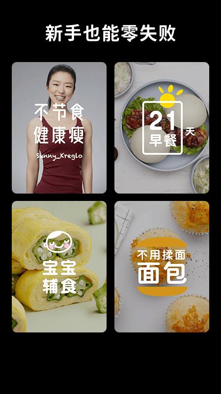 懒饭客户端下载-懒饭App-懒饭软件安卓/苹果版/电脑版安装-飞翔软件库