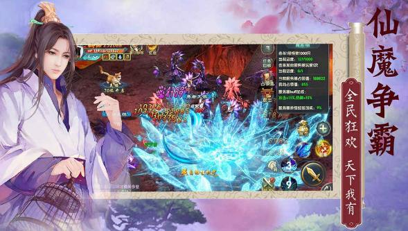 纵剑江湖V1.0.1 ios版