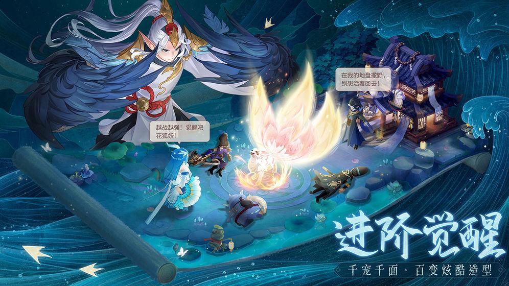 长安幻想下载-长安幻想手游-长安幻想安卓/ios/pc版-兑换码-攻略-飞翔游戏库