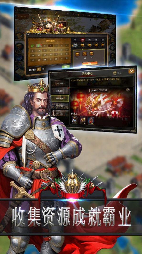 帝王成长史V1.0 安卓版