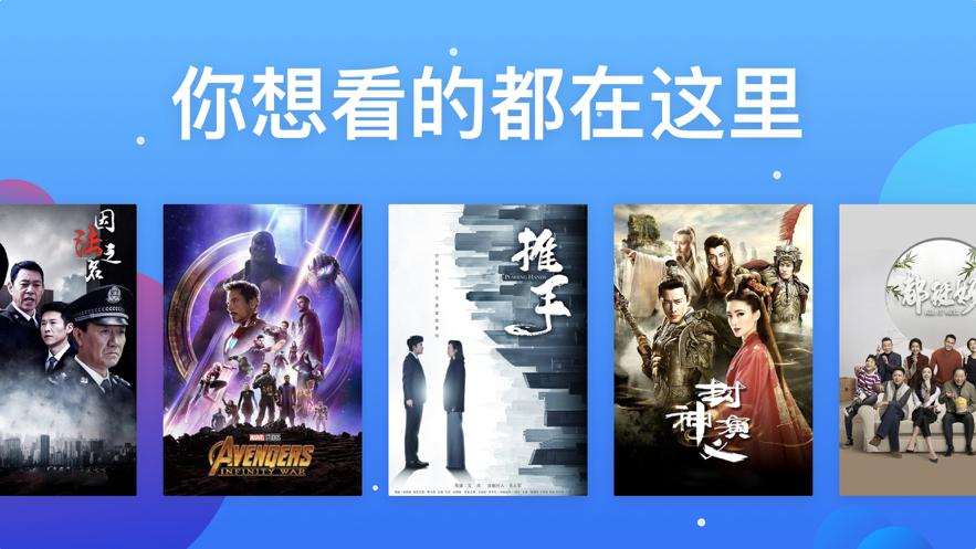 2020最新中文字字幕在线电影永久地址