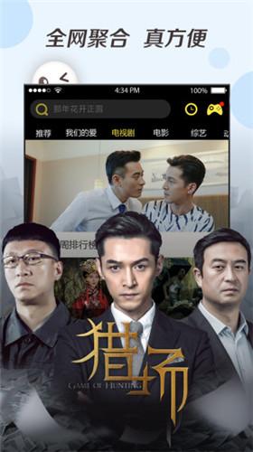 手机看m.kan84.tv中文字幕