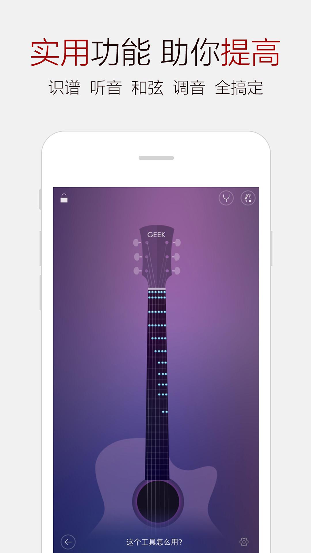弹琴吧APP-弹琴吧下载-弹琴吧软件安卓版/苹果版/电脑版安装-飞翔软件库