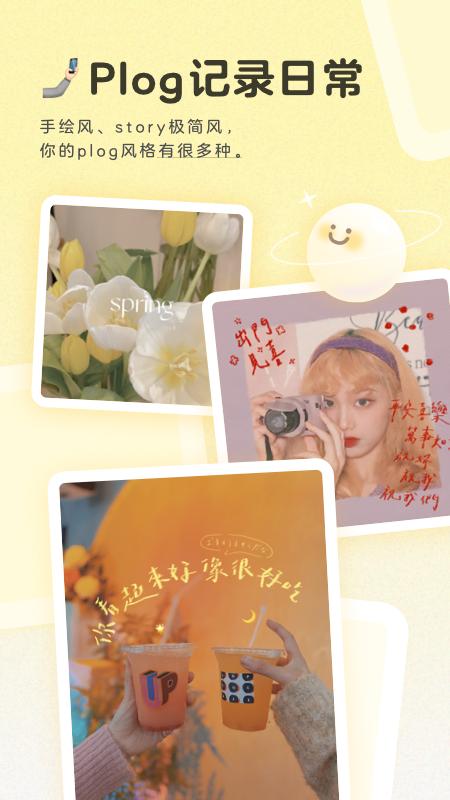 黄油相机APP下载-黄油相机软件-黄油相机安卓版/苹果版/电脑版安装-飞翔软件库