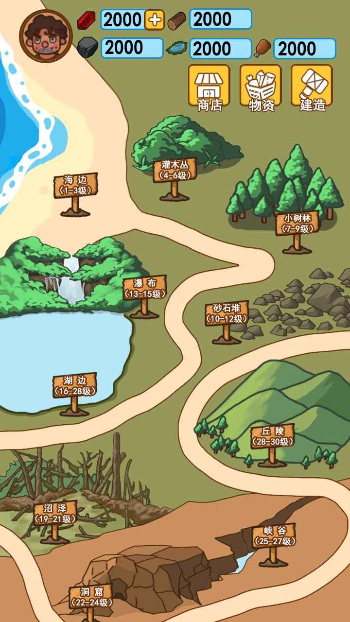 木筏荒岛求生手游-木筏荒岛求生下载-木筏荒岛求生安卓/ios/pc版-飞翔游戏库