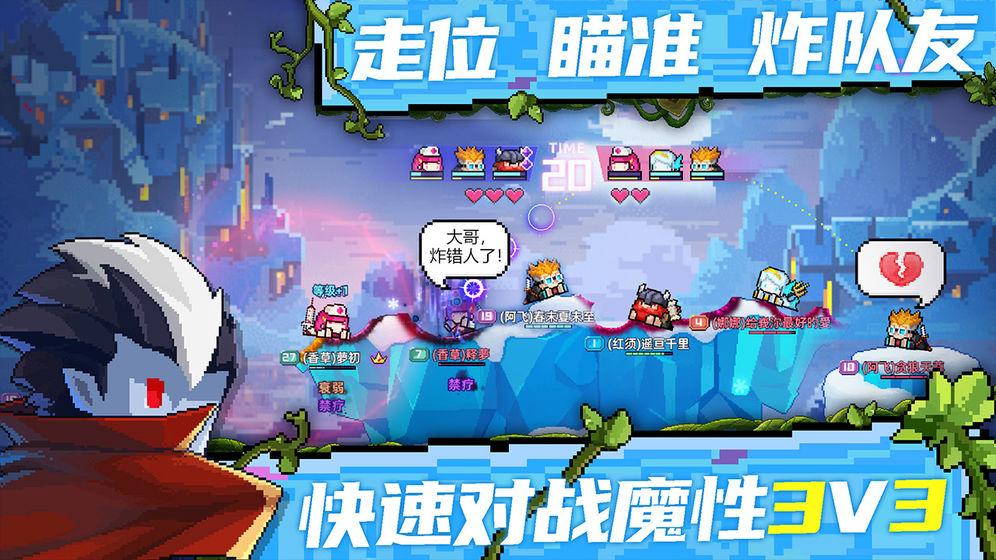 像素英雄手机版-像素英雄下载-像素英雄游戏安卓/苹果/PC版安装-飞翔游戏库
