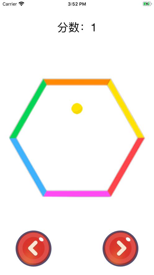 跳动的圆点v1.0 苹果版